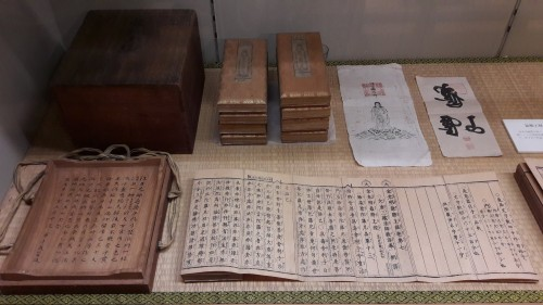 Iwamotorou Ryokan, le ryokan de plus de 700 ans à Enoshima avec son musée