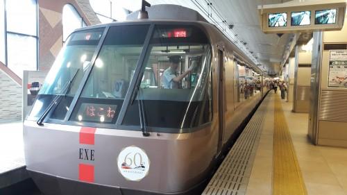 le romance car, le train express reliant Shinjuku à Hakone, Enoshima et Kamakura