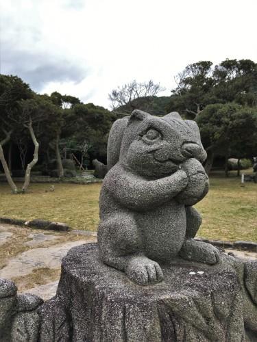 Stone Art Museum - Niijima, Tokyo