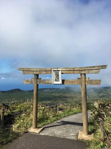 Oshima, Pacifique, île de Tokyo, cratère, Mihara