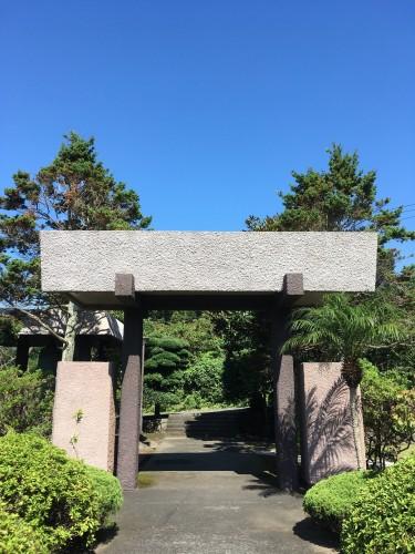Oshima, Pacifique, île de Tokyo, tori
