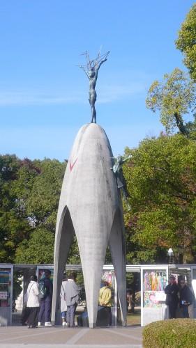 Hiroshima, Mémorial des enfants pour la paix, Tokyo, Museum, Musée, Japon