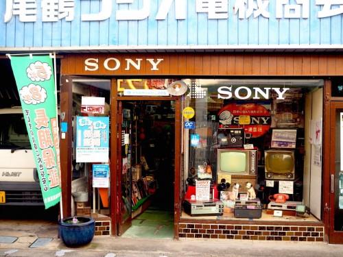 Showa no machi, quartier commerçant de Bungotakada, préfecture d'Oita, sur l'île de Kyushu.