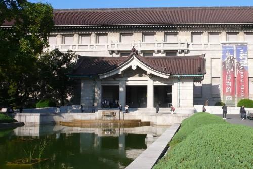 Tokyo, Museum, Musée, Japon