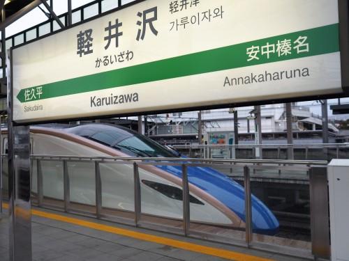 Karuizawa, montagne, nagano, shinkansen, automne,