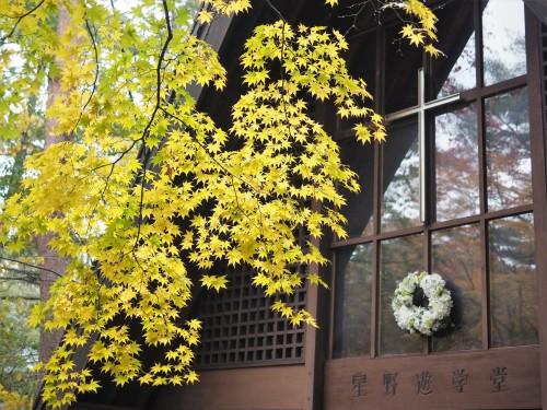 Karuizawa, montagne, nagano, shinkansen, automne, église Kogen