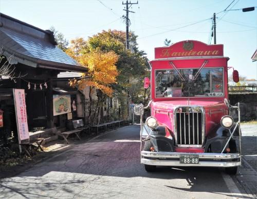 Karuizawa, montagne, nagano, shinkansen, automne, bus rouge, rétro, col d'usuitouge