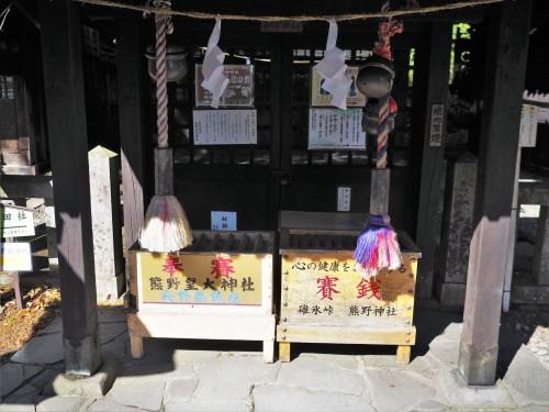 Karuizawa, montagne, nagano, shinkansen, automne, sanctuaire Kumano, gunma