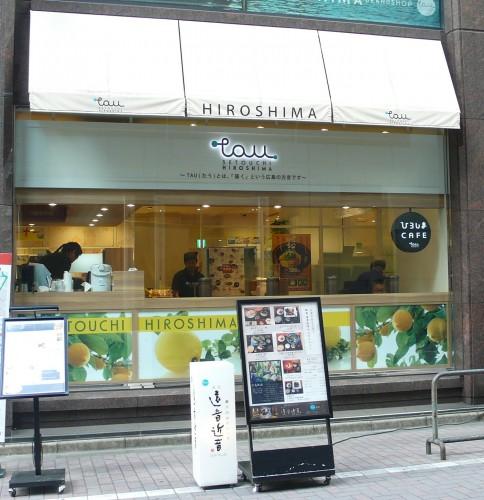 antenna shop, tokyo, région du japon, préfecture, traditions locales, Tau, Hiroshima