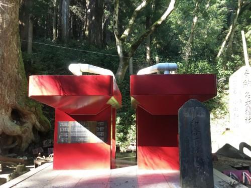 Daiyuzan Saijo-ji, temple, Hakone, Mont Fuji, Tengu, Geta