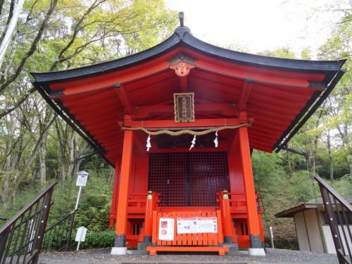 Lac Ashi, Hotel Prince Hakone, Seibu, Mont Fuji, Japon, sanctuaire Kuzuryu