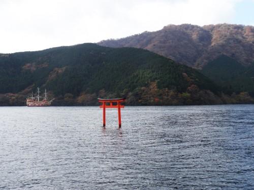 Lac Ashi, Hotel Prince Hakone, Seibu, Mont Fuji, Japon, Kuzuryu