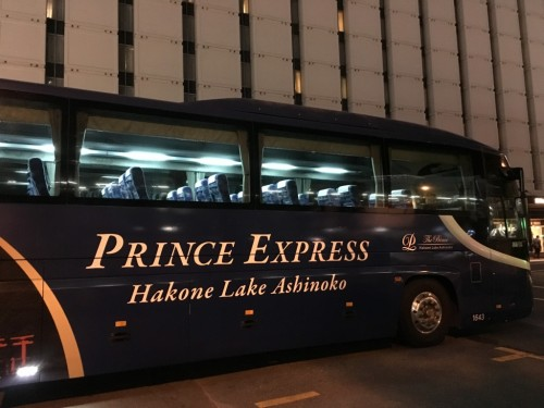 Prince Hotels, Luxe, Japon, Tokyo, Hakone, Bus Prince Express