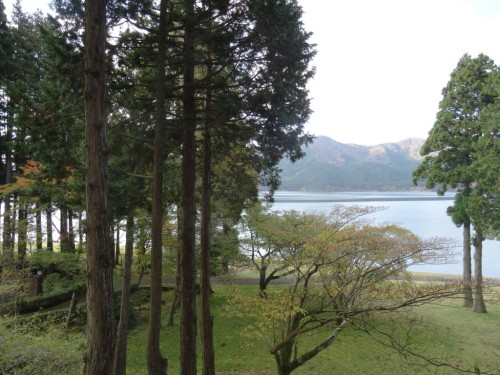 Prince Hotels, Luxe, Japon, Tokyo, Hakone, Prince Hotel Hakone