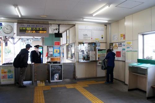 Ohmi Railway, Taga-taisha, Hikone, Shiga, Kyoto, chemins de fer, Gare d'Omihachiman