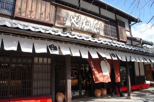 Omihachiman, Lac Biwa, Baumkuchen, époque Edo, La Collina, Taneya