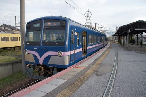 Ohmi Railway, Taga-taisha, Hikone, Shiga, Kyoto, Chemin de fer