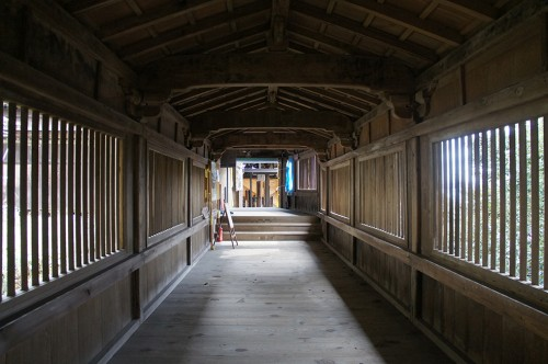 Chikubu-shima, Hikone, île sacrée, lac Biwa, Shiga, Couloir bateau Funo Roka