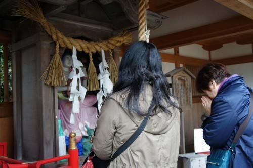 Chikubu-shima, Hikone, île sacrée, lac Biwa, Shiga