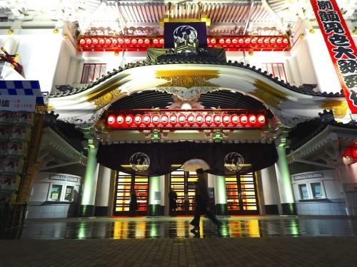 Tokyo la nuit, Kabuki, Kabukiza, Ginza