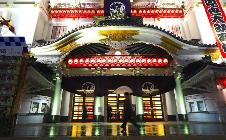 Le théâtre kabukiza à Ginza