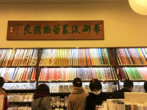 Papeterie au Japon, stationery, Tokyo, papier washi, Kyukyodo, Ginza