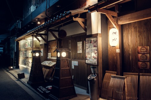 Fushimi, Fushimi Inari Taisha, Saké, Gekkeikan, Kyoto