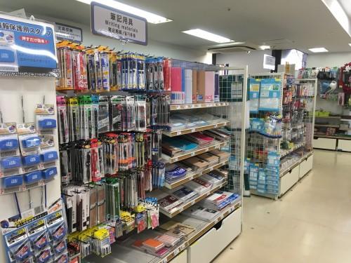 Papeterie au Japon, stationery, Tokyo, papier washi, 100 yens shop