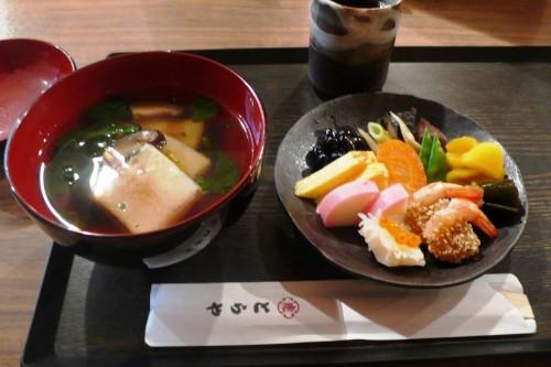 Ozoni, la soupe contenant des mochi, dégustée le jour de l'an