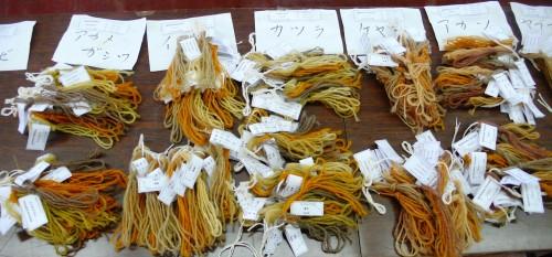 Kawashima Textile School, Kyoto, Tissu, Japon, Couleurs d'automne, teinture