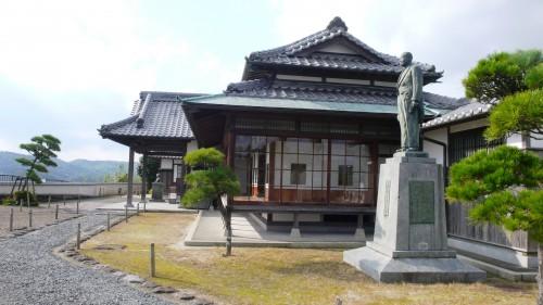 Kitsuki, ville-sandwich, oita, samouraï, Kyushu, villa Hitotsumatsu