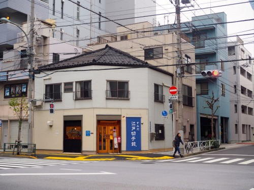 Edo-Kiriko, Tokyo, Artisanat, Verre gravé