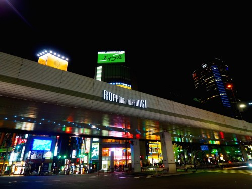 Tokyo la nuit, Kabuki, Roppongi, Shinjuku, Sortie, Concert