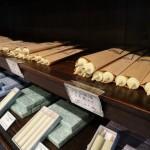 Traditions et artisanats d'Uchiko dans le Shikoku