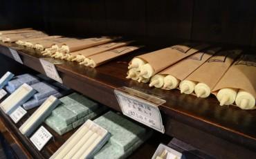 Bougies japonaises