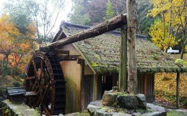 Moulin à eau Ishidatami