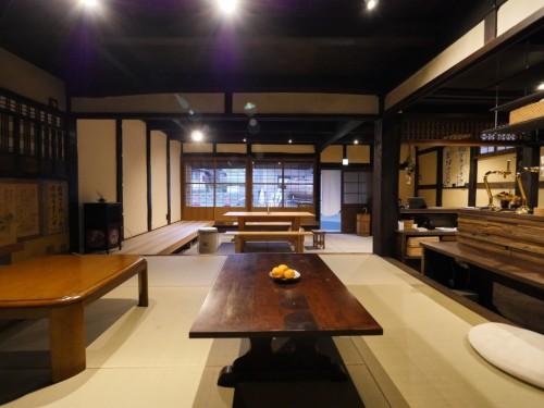 guesthouse Uchikobare, Ehime, Uchiko, maison traditionnelle, Japon