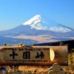 Vue sur le Mont Fuji et l'océan depuis la Jukkoku Pass