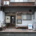 Séjourner à Ozu à la Guesthouse Shiromachi