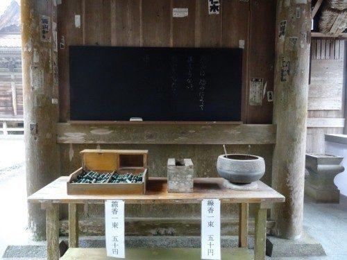 Pèlerin ohenrosan au temple Meiseki.