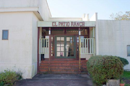 El Patio – Entrée, Kumamoto, Kyushu, Japon.