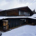 Yui-an Hôtel : confort moderne dans un écrin de traditions