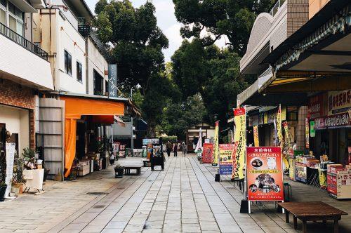Merveilles du jardin japonais au parc suizenji de kumamoto for Jardin 41 rue du temple