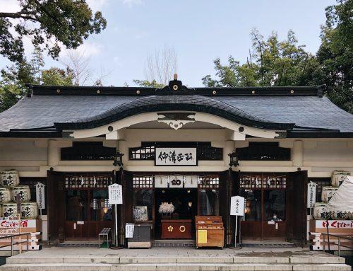 Château de Kumamoto, travaux, Japon, Kyushu, Sanctuaire de Kato