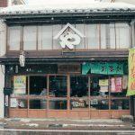 Visite de Murakami sous son manteau hivernal