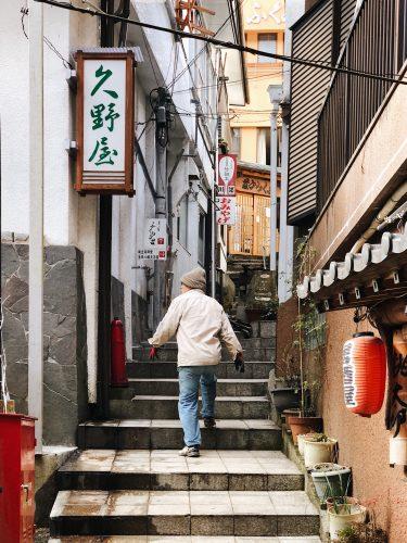 Tsuetate Onsen, Kumamoto, Kyushu, Bains chauds, Onsen
