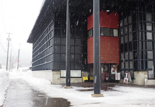 laque de Kawatsura, Yuzawa, Akita, Artisanat, Japon