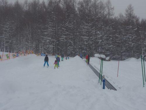 Shiga Kogen, Nagano, Station de ski, Japon, neige, Family Park
