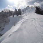 Ski et raquettes à Yamakoshi et Koshi Kogen