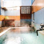 Tsuetate Onsen, village reconnu pour ses vertus thérapeutique